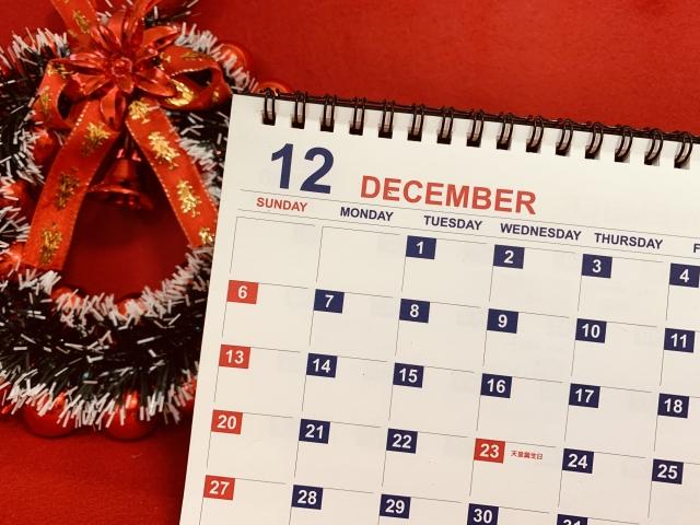 今日12月9日は初めて摂理の主日礼拝に参加した日